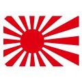 旭日旗:旭日旗、海軍旗、天竺生地の旗