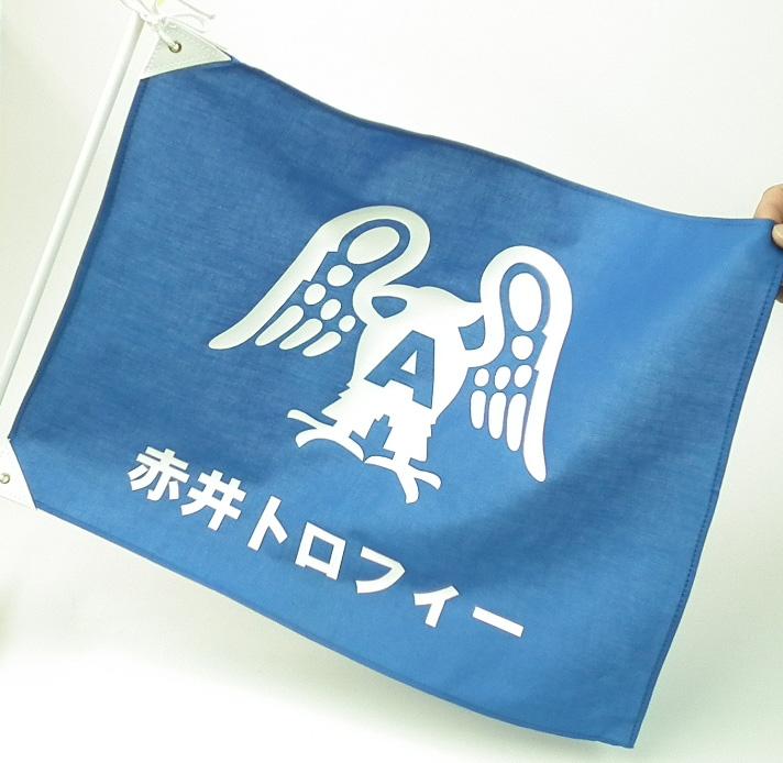 社旗、オリジナル旗