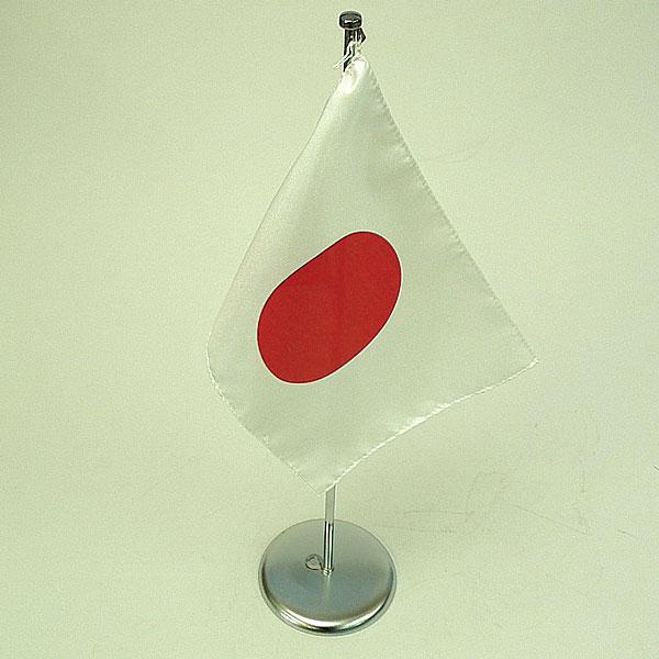 日の丸卓上旗