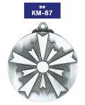 KM-87 φ60mm (警察用) 警察メダル プラケース入り V形リボン付き : 勇退記念、昇進祝いなど、記念品 金メダル・銀メダル・銅メダル