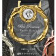 高級メダル ローズメダル VOM10画像1