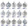 画像5: VLメダル-Y型 φ40mmメダル ビニールケース入り V形リボン付き:大会の記念に1個から販売、金メダル・銀メダル・銅メダル、優勝メダル