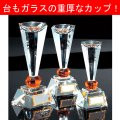 VC1058 クリスタルカップ  社内表彰・企業表彰・永年勤続表彰・大会用に。高級感あるガラス製トロフィー・クリスタルトロフィー