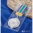 画像2: MF53-B φ53mmメダル 軟質ビニールケース入 :1個から販売、金メダル・銀メダル・銅メダル、優勝メダル (2)
