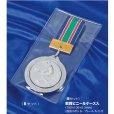 画像2: MF80-B φ80mmメダル 軟質ビニールケース入 :1個から販売、金メダル・銀メダル・銅メダル、優勝メダル (2)