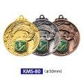 KMS80メダルのVマーク付き-C型 φ50mmメダル プラケース入り V形リボン付 :大会の記念に1個から販売、金メダル・銀メダル・銅メダル、選べるレリーフがついた優勝メダル