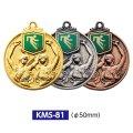 KMS81メダルのVマーク付き-Y型 φ50mmメダル ビニールケース入り V形リボン付 :大会の記念に1個から販売、金メダル・銀メダル・銅メダル、選べるレリーフがついた優勝メダル
