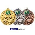 KM81メダルのVマーク付き-Y型 φ60mmメダル ビニールケース入り V形リボン付 :大会の記念に1個から販売、金メダル・銀メダル・銅メダル、選べるレリーフがついた優勝メダル