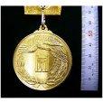一般KMSメダル-Y型画像2