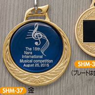 オリジナルメダルSHM37