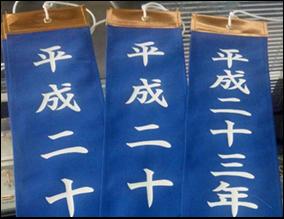 カラーペナント(文字あり)