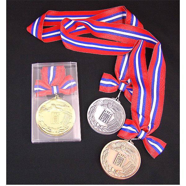 画像1: AMメダル-B型 φ75mm プラケース入り 蝶リボン付き:大会の記念に1個から販売、金メダル・銀メダル・銅メダル、優勝メダル