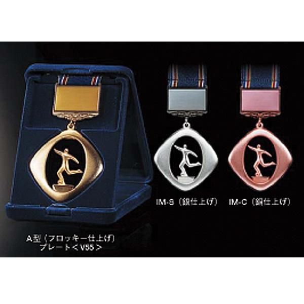 高級メダル スタテューインメダル画像1