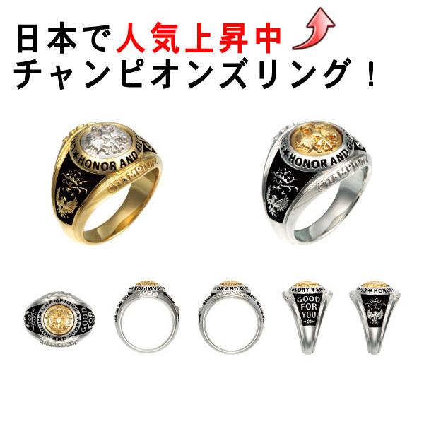 画像1: チャンピオンズリング:1個から制作、名いれ彫刻込みのチャンピオンズリング