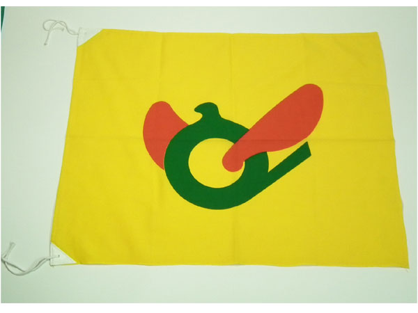 画像1: 児童愛護旗:子供が安全に登下校に出来るように使用する児童愛護旗