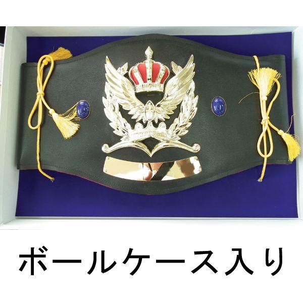 画像2: チャンピオンベルトB:ボクシング・空手・プロレス・格闘技・の大会に使用可能なチャンピオンベルト