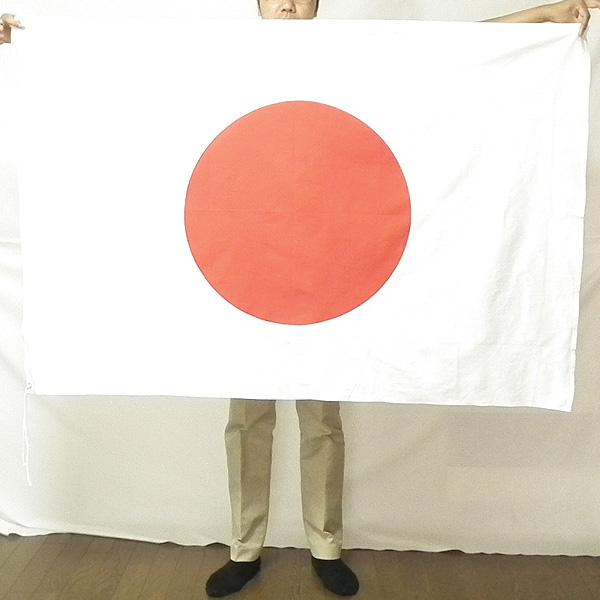 日の丸、日本国旗、日章旗画像1