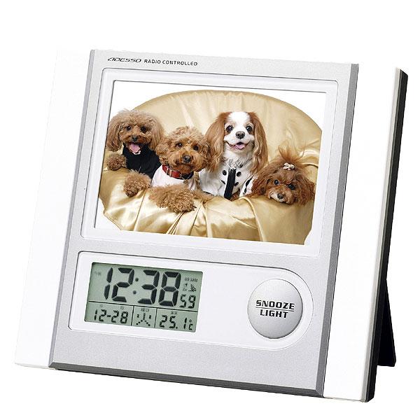 画像1: フォトフレーム電波時計(C8297W):卒業記念・退団記念・勇退記念・卒団記念のピッタリの商品