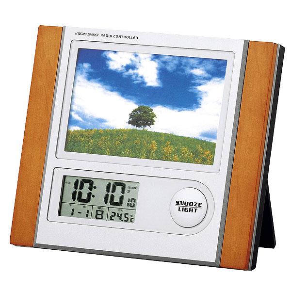 画像1: フォトフレーム電波時計(C8297):卒業記念・退団記念・勇退記念・卒団記念のピッタリの商品