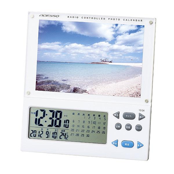 画像1: フォトフレーム電波時計(8648):卒業記念・退団記念・勇退記念・卒団記念のピッタリの商品
