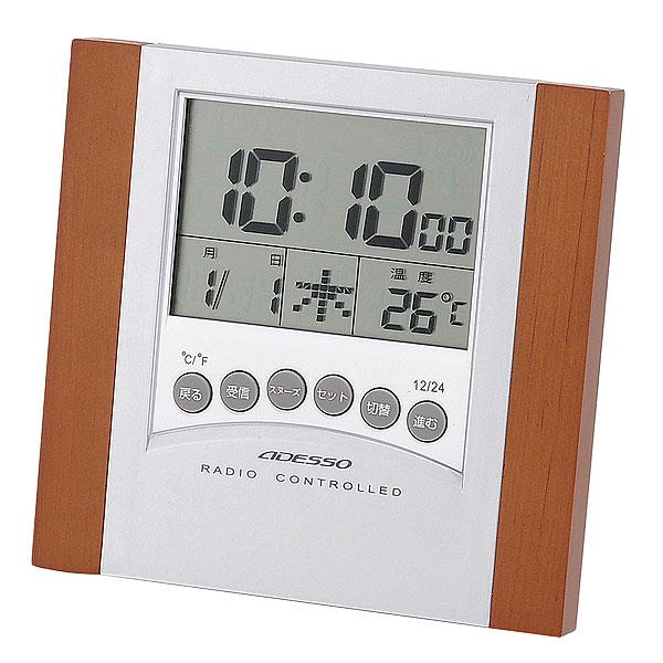 画像1: 電波時計(8627):卒業記念・退団記念・勇退記念・卒団記念のピッタリの商品