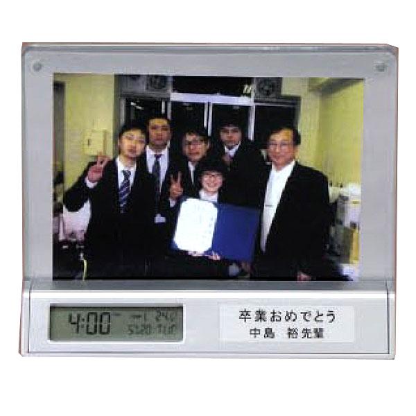 画像1: フォトフレームクロック GR60:卒業記念・卒団記念に思い出の写真収めるフォトフレーム・写真立て