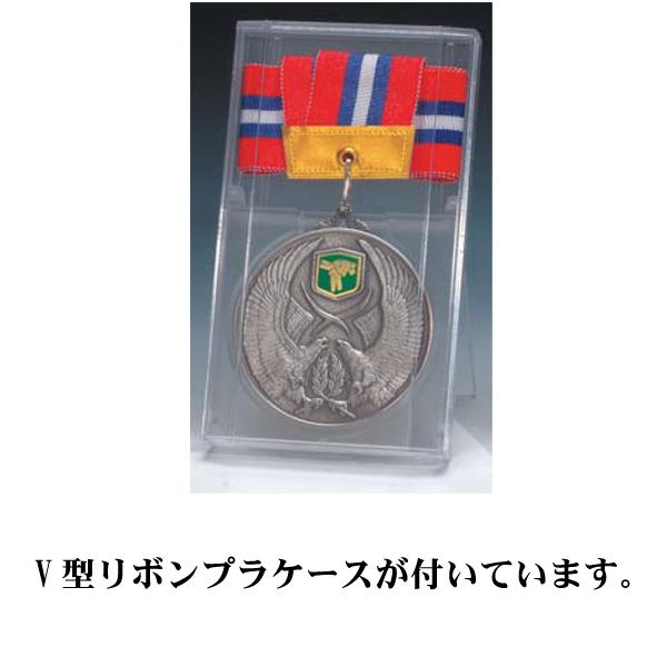 一般メダルKMメダルのVマーク付き-C型画像3