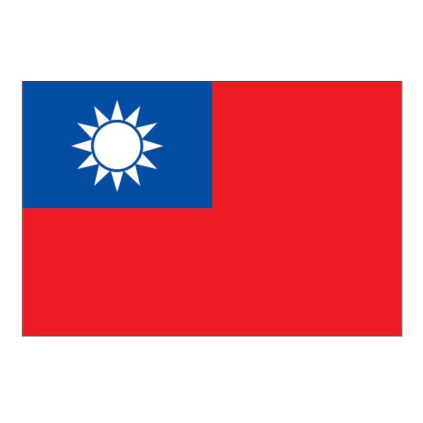 画像1: 卓上旗 台湾