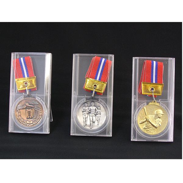 一般メダルKMSメダル-C型画像1