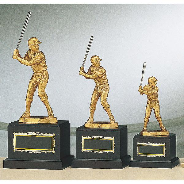 画像1: B-2071:卒業記念・少年野球・野球大会オススメの野球用ブロンズトロフィー