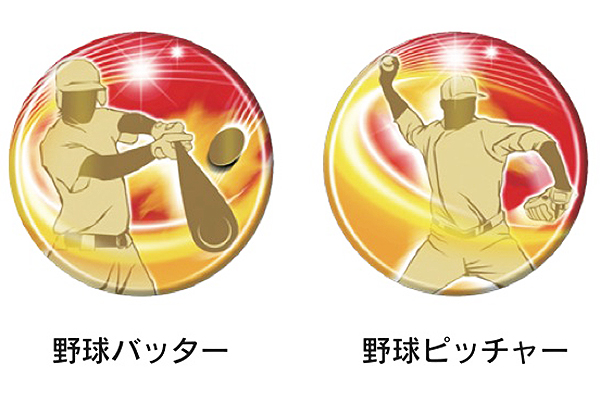 野球楯VSX5544画像2