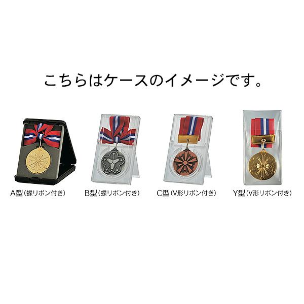 消防団メダル KM-86φ60mm (消防団用) 画像2