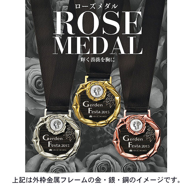 高級メダル ローズメダル VOM11画像1