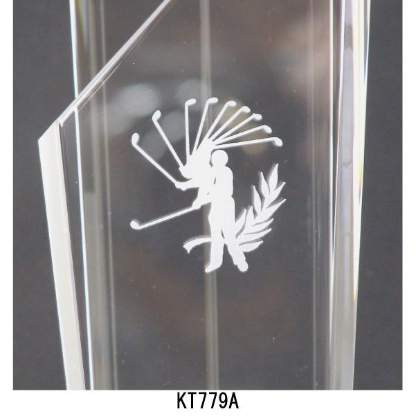 画像3: KT2779 ゴルフ用クリスタル ゴルフコンペの記念品、景品には、ガラス製の高級なゴルフ用のクリスタルトロフィー