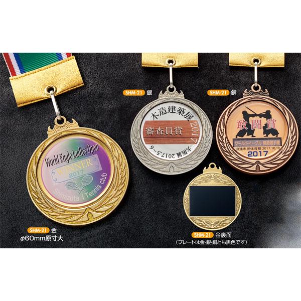 特注UVフルカラーφ60mmメダル画像