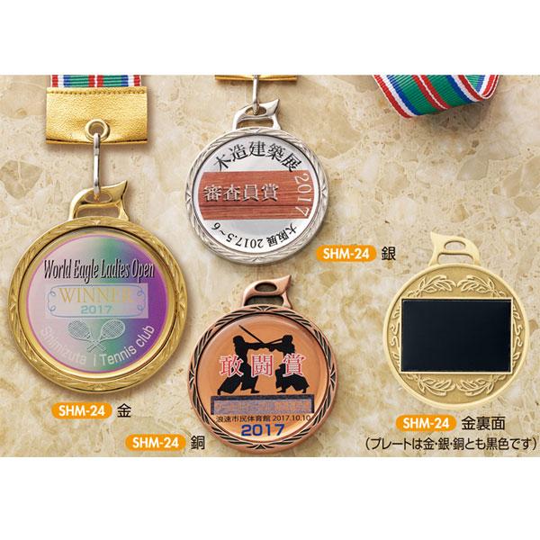 オリジナルメダルSHM24画像