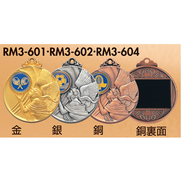 RM3-602img1