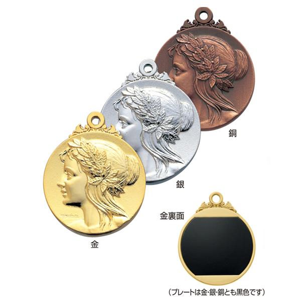 画像2: 一般メダル,Z40メダルLタイプ (プラケース・リボン付) φ40mm