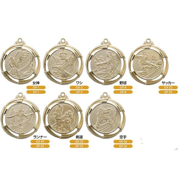 画像3: 一般メダル,ギャラクシーメダルGX (プラケース・リボン付) 60mm