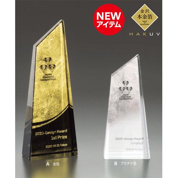 画像1: 表彰楯 金箔+ファインカラーDP VOT210箔陽:企業表彰・コンテスト・認定書・周年記念・表彰用品にハイセンスで、おしゃれな表彰楯