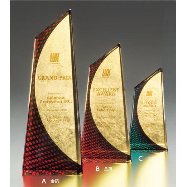 画像1: 表彰楯 金箔+ファインカラーDP VOT210箔月:企業表彰・コンテスト・認定書・周年記念・表彰用品にハイセンスで、おしゃれな表彰楯