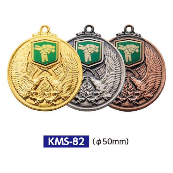 画像1: KMS82メダルのVマーク付き-Y型 φ50mmメダル ビニールケース入り V形リボン付 :大会の記念に1個から販売、金メダル・銀メダル・銅メダル、選べるレリーフがついた優勝メダル