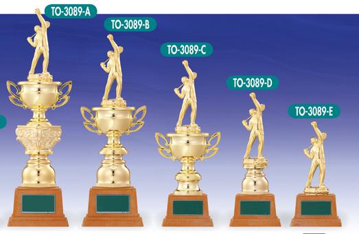 画像1: T3089 小型トロフィー 大量購入や、大会の参加賞や、低予算時に小さいサイズのミニトロフィー