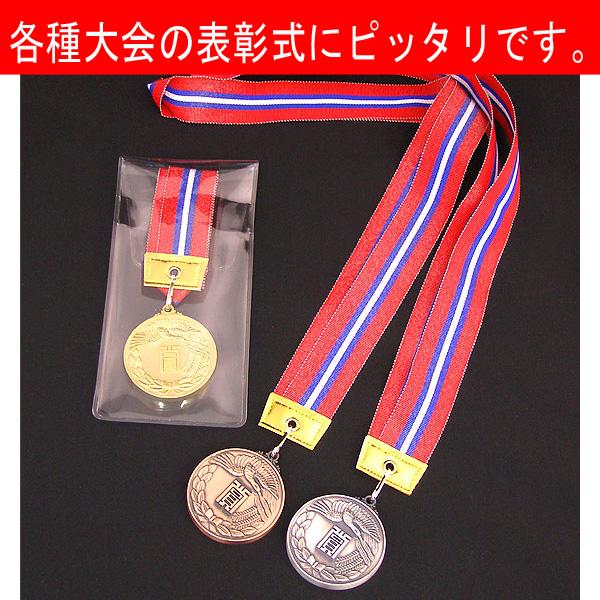 画像1: KMSメダル-Y型 φ50mm ビニールケース入り V形リボン付き:大会の記念に1個から販売、金メダル・銀メダル・銅メダル、優勝メダル