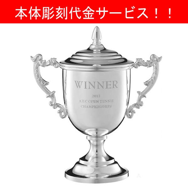画像1: VOC170:本体彫刻加工代こみの豪華な高級優勝カップ