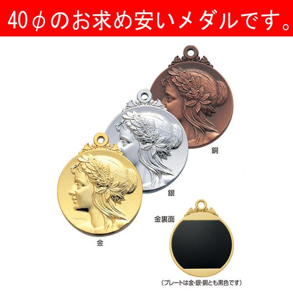 画像1: 一般メダル,Z40メダルLタイプ (プラケース・リボン付) φ40mm