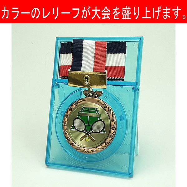 画像1: MXメダルAセットCLレリーフ:大会の記念に1個から販売、金メダル・銀メダル・銅メダル、優勝メダル