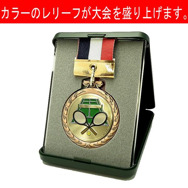 画像1: MXメダルBセットCLレリーフ:大会の記念に1個から販売、金メダル・銀メダル・銅メダル、優勝メダル