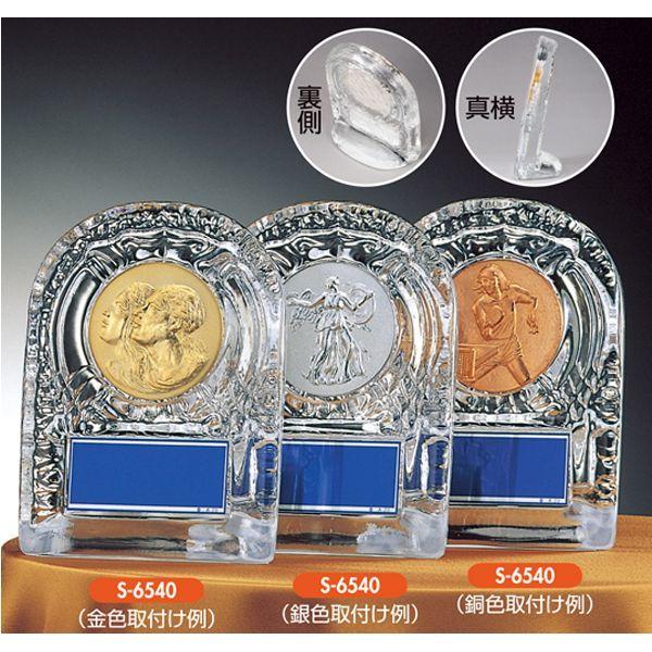 画像1: S6540:金銀銅をお選びいただけます。各種大会に使用していただけるレリーフ交換式クリスタルトロフィー