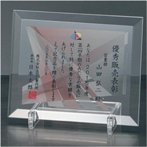 画像1: 表彰楯 SHU7541:周年記念・表彰用品にフルカラー表彰楯